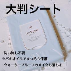 スタッフレビュー 1 / 井上