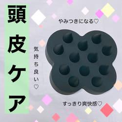 スタッフレビュー 7 / 井上