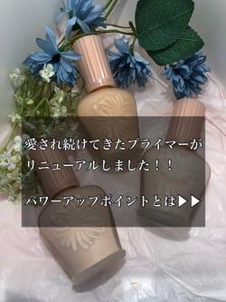 スタッフレビュー 2 / 阿久津