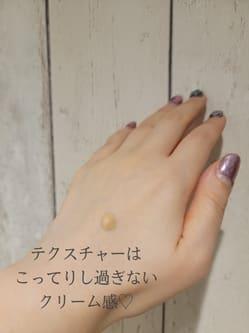 スタッフレビュー 2 / hanada