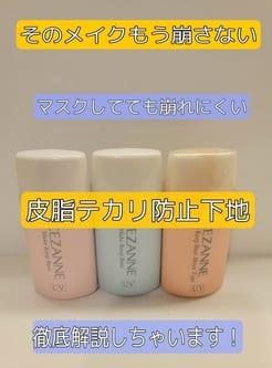 スタッフレビュー 1 / hanada