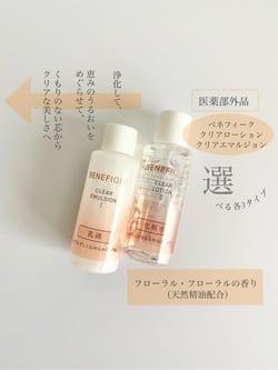スタッフレビュー 2 / 牧野 愛菜
