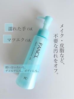 スタッフレビュー 1 / 牧野 愛菜