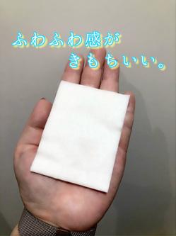 スタッフレビュー 1 / wakana