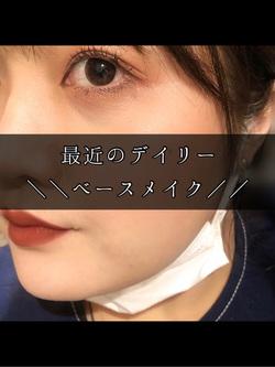 スタッフレビュー 3 / Inagaki