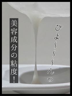 スタッフレビュー 5 / Inagaki