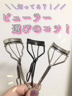 スタッフレビュー 1 / Inagaki