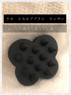 スタッフレビュー 2 / wakana