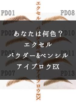 スタッフレビュー 4 / Inagaki