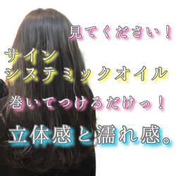 スタッフレビュー 2 / Inagaki