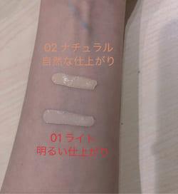 スタッフレビュー 2 / 野原 梨菜