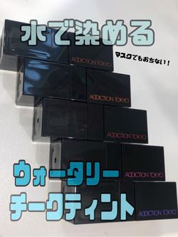 スタッフレビュー 1 / 村井