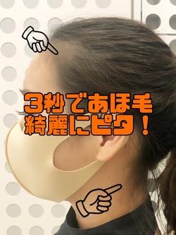 スタッフレビュー 6 / 村井