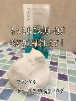 スタッフレビュー 1 / 田島