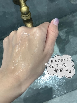 スタッフレビュー 5 / Nagu