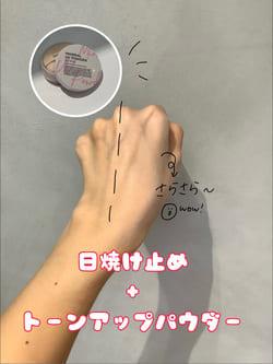 スタッフレビュー 2 / Nagu