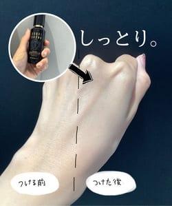 スタッフレビュー 1 / Nagu