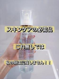 スタッフレビュー 5 / 木村