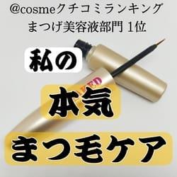 スタッフレビュー 1 / 木村