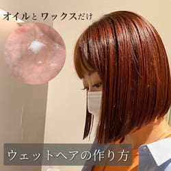 スタッフレビュー 2 / Narishima