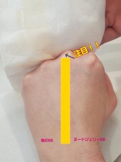 スタッフレビュー 3 / ANNE
