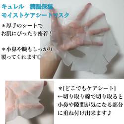 スタッフレビュー 2 / Motomura