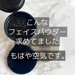 スタッフレビュー 1 / tsubaki