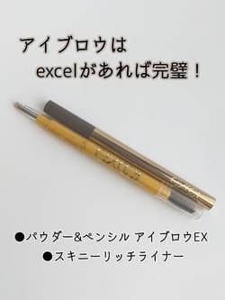 スタッフレビュー 2 / Kaori