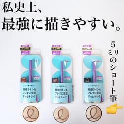 スタッフレビュー 1 / ちゃりこ_ツヤオタク