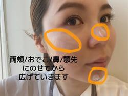 スタッフレビュー 2 / 梶田彩緒里